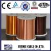 エナメル銅クラッドアルミ155cecca1.64mmスーパー-配線器具問屋・仕入れ・卸・卸売り