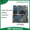 ホームオートメーションを比較mt7620aopenwrtのwifi無線モジュールuart-無線のネットワーク設備問屋・仕入れ・卸・卸売り