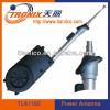パワーブースターカーアンテナ/パワーブースターアンテナtla1182ラジオ-カーアンテナ問屋・仕入れ・卸・卸売り